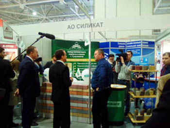 YugBuild%2FWorldBuild Krasnodar 2017